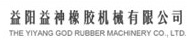 Yiyang Yishen Rubber Machinery Co., Ltd.